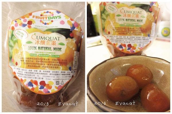 *試吃文*外銷日本的宜蘭特產~鮮果日誌冰釀金棗