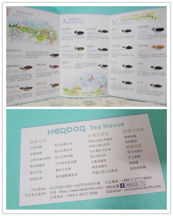 HERDOR花漾藍絲禮盒
