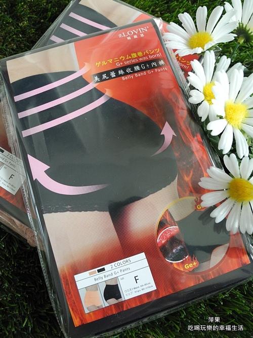 【ALOVIN婭薇恩】美尻蕾絲收腰G+內褲~3秒塑形!穿衣不再小腹婆、水桶腰!!