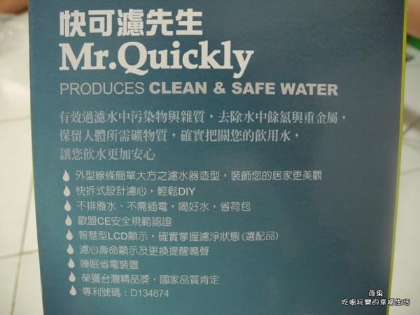 歐漾淨水檯上智慧型三段式生飲淨水器2.jpg
