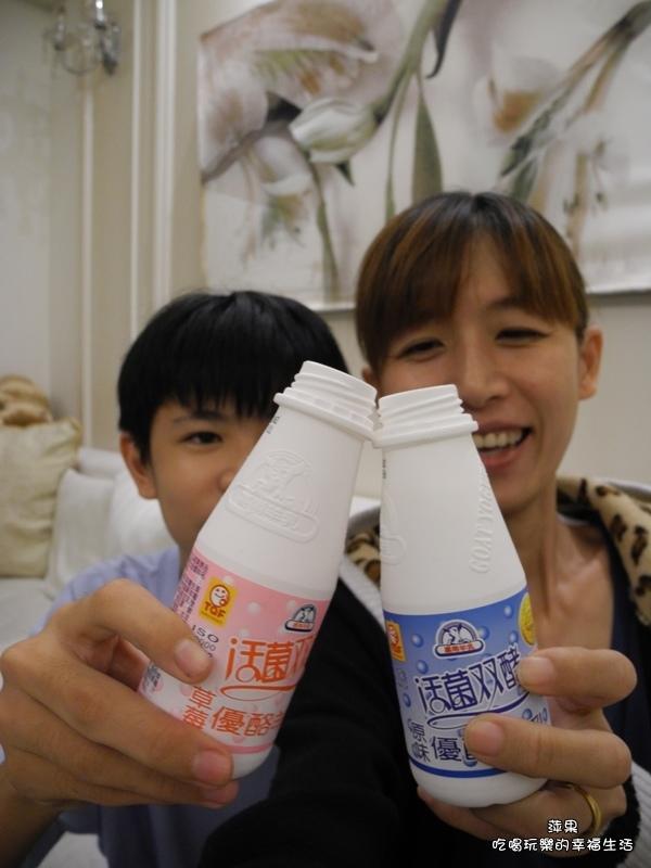 嘉南羊乳11.jpg