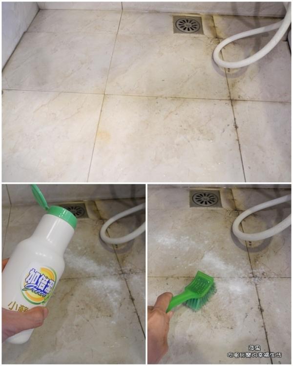 加倍潔 環保萬用去汙粉5.jpg