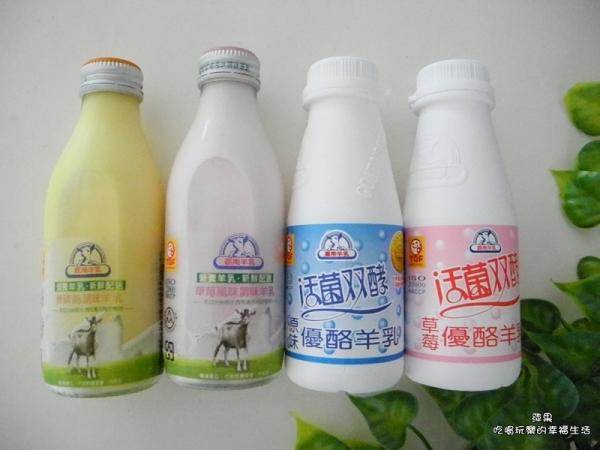 嘉南羊乳1.jpg