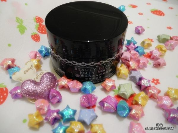 [體驗。保養]coni beauty 黑煥白美人黑凍膜