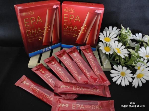 EPA&DHA 魚油晶球1.jpg