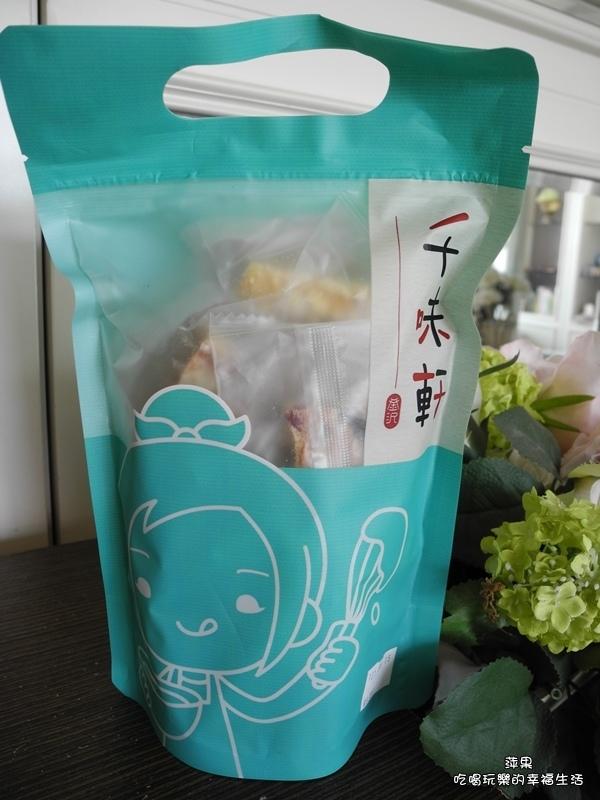 【宅配美食】金沢-千味軒 搭配養生乾果養生又健康的全新甜品 !!
