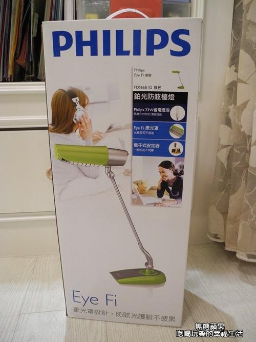 [體驗。居家]飛利浦鉑光防眩檯燈(綠色)~下載特力屋AAP購物更便利!
