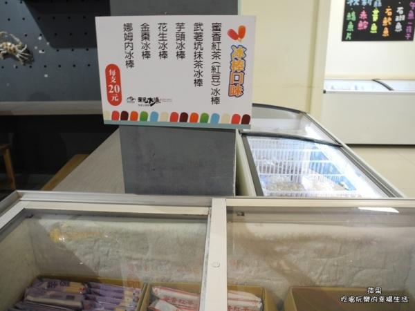 祝大魚物產文創館7.jpg