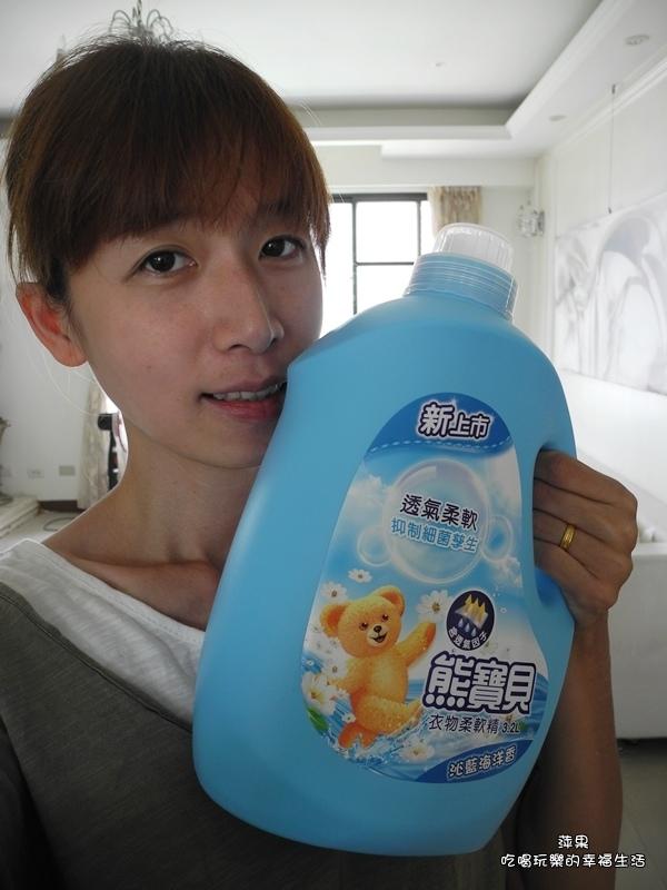 熊寶貝柔軟護衣精沁藍海洋香8.jpg