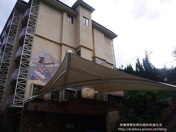 [台中]谷關溫泉飯店