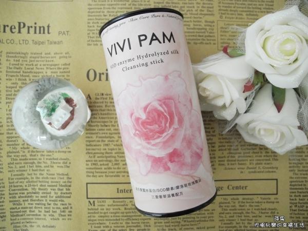 [體驗]VIVI PAM-SOD酵能蠶絲蛋白洗顏棒