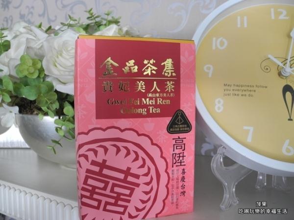 [體驗]午茶時光~【金品茶集】喜慶台灣 貴妃美人茶