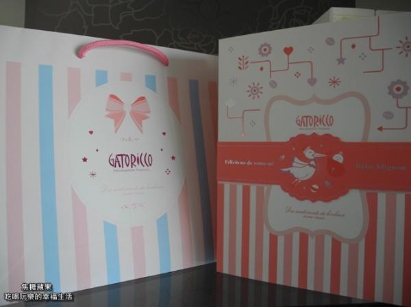 【彌月禮盒推薦】GATORiCCO卡朵莉菓 法式手工彌月禮盒