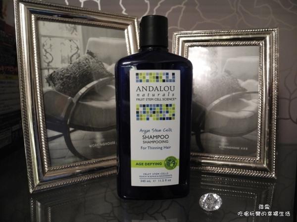 [體驗]ANDALOU摩洛哥堅果洗髮精