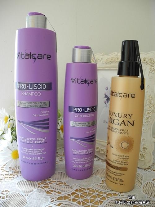 全效修護染燙髮質,髮質更加驚艷~《Vitalcare蓓珂兒 》PRO.LISCIO角蛋白質深層修補系列。LUXURY ARGAN摩洛哥堅果油極速修護噴霧護髮液
