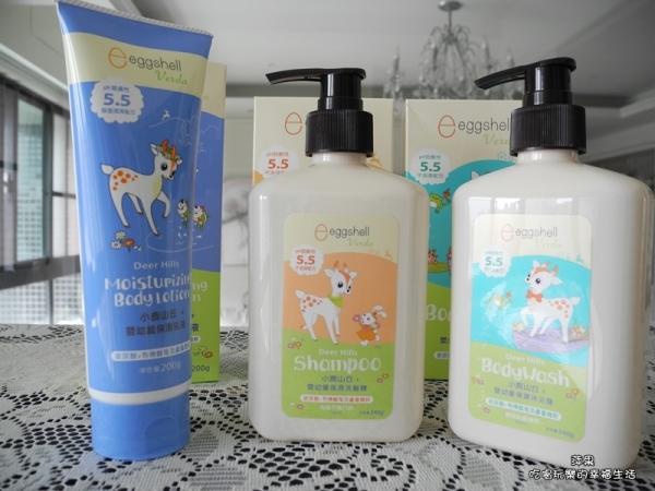 [試用]eggshell Verda小鹿山丘嬰幼童洗髮精+沐浴露+保濕乳液