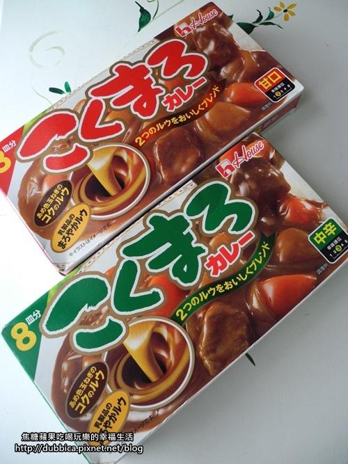 [試吃]❤House 好侍食品馥醇咖哩(甜味+中辣)❤最愛的美味咖哩上桌啦!!
