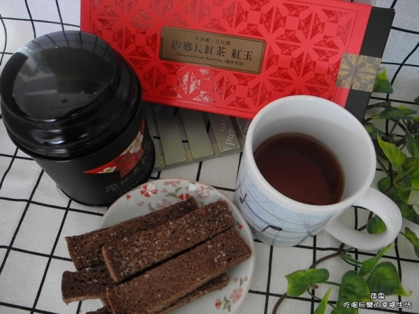 廖鄉長紅茶1.jpg