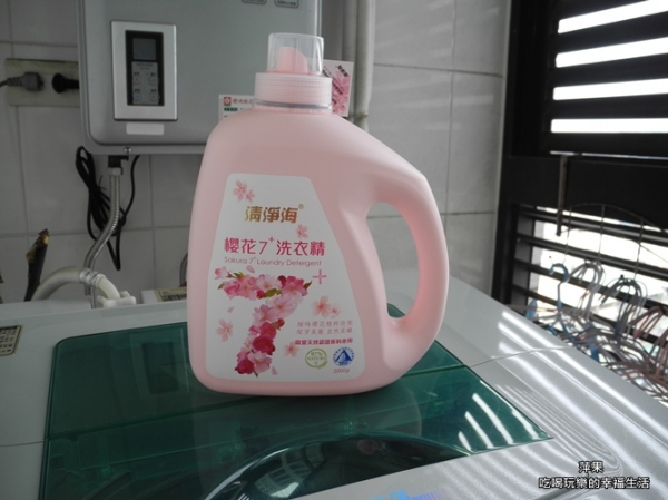《清淨海》花香系 櫻花7洗衣精~衣服的洗乾淨了!還散發著自然清新花香味喔!