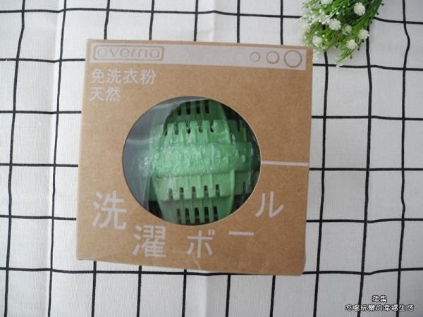 [體驗]什麼?!只要一顆球,洗衣兼顧環保,還能省荷包!O.Verna天然環保潔淨洗衣球~