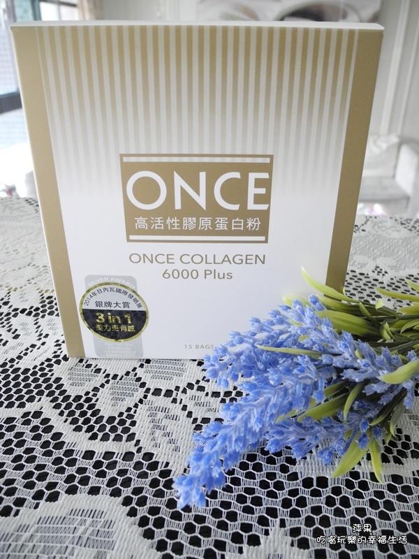 [體驗]ONCE高活性膠原蛋白粉