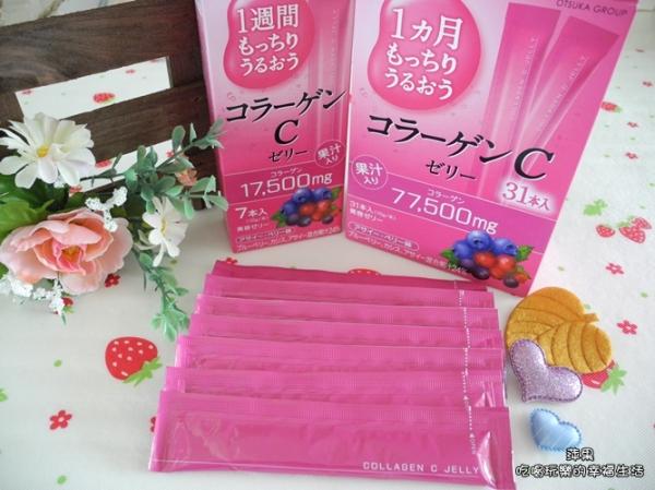 [體驗]越吃越美麗的秘密在這裡♥日本大塚美C凍♥
