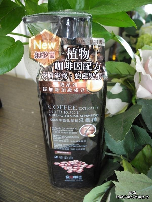 [體驗]coni beauty咖啡萃強化髮根洗髮精