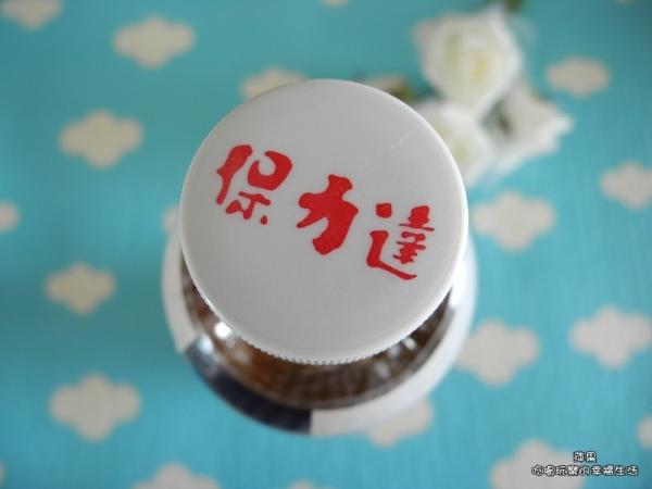 保力達清補養氣茶3.jpg