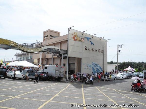 [嘉義]東石漁人碼頭-海之夏祭活動