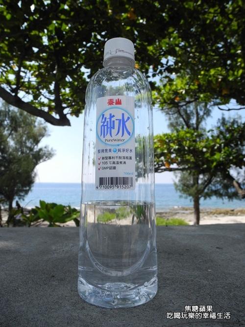 泰山純水8.jpg