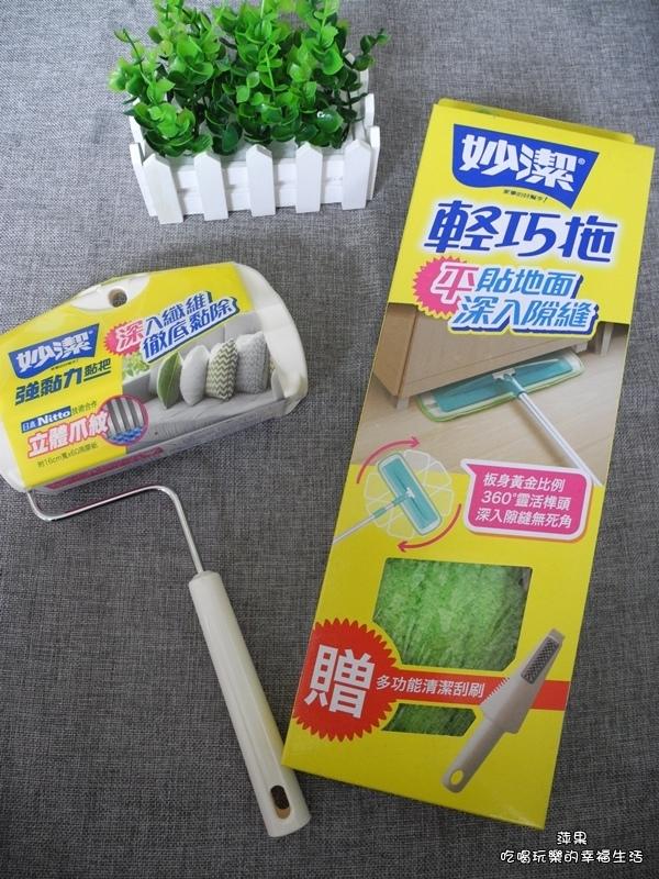 居家清潔好幫手~妙潔輕巧拖&妙潔強黏力黏把 用對工具,清潔不費力!!