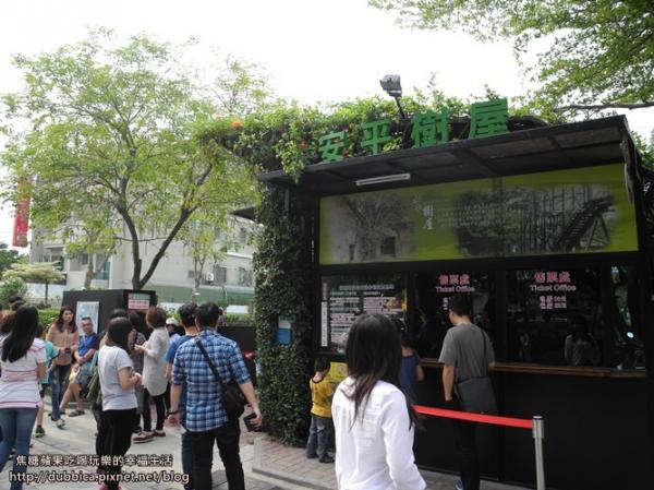 [台南]德記洋行+安平樹屋~屋中有樹還是樹中有屋?