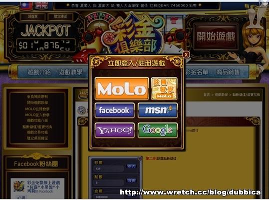 免下載!一起加入的益智娛樂遊戲平台~彩金俱樂部Online