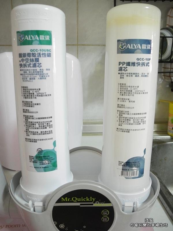 歐漾淨水檯上智慧型三段式生飲淨水器8.jpg