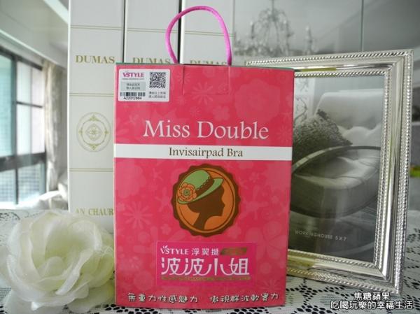 [體驗] 性感甜美隨心所欲❤波波小姐空氣浮力氣墊內衣❤