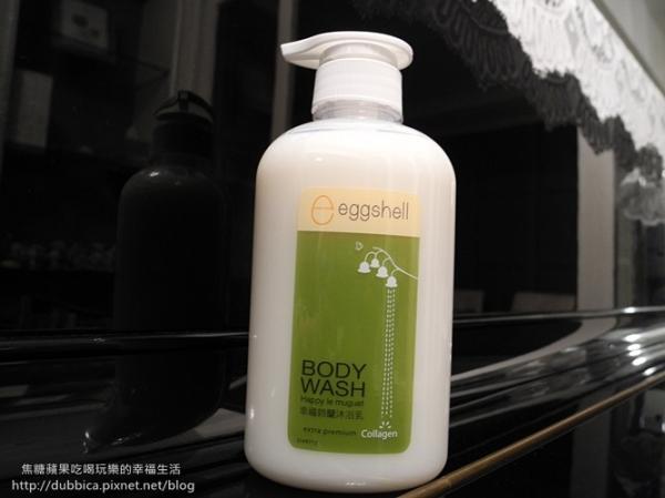 [試用]eggshell幸福鈴蘭沐浴乳