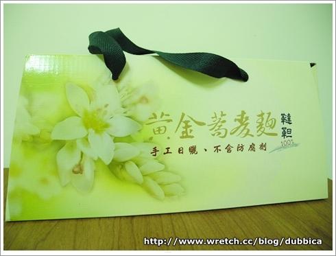 [試吃]在台灣就可以吃到美味的黃金蕎麥手工養生麵