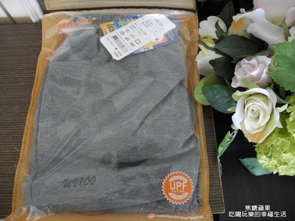 [體驗]  UV100防曬網~彈性暖綿連裙內搭褲