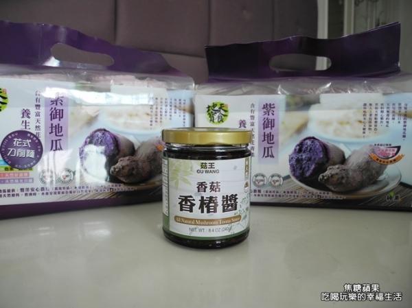 【麵食推薦】地寶天食 紫御地瓜花式刀削麵/養生意麵