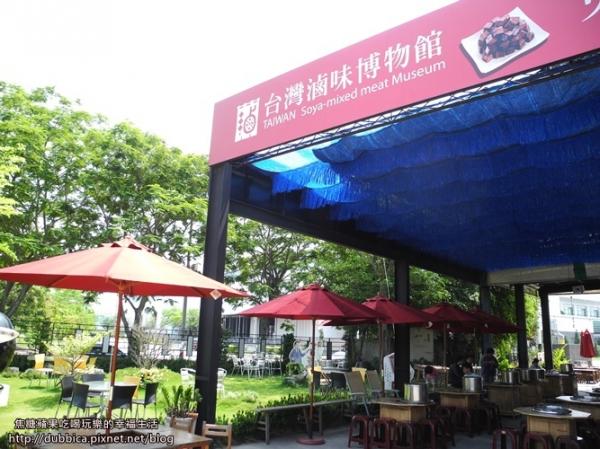[高雄]台灣滷味博物館