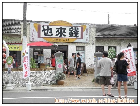 台南-錢來也商店