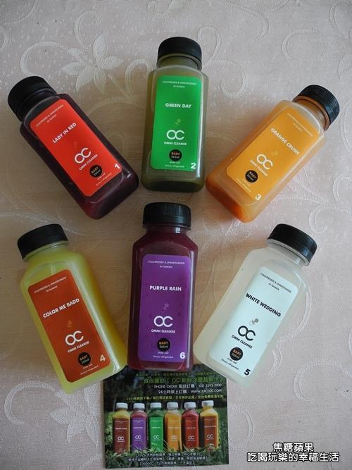 [體驗]Baby OC新鮮冷壓蔬果汁~一瓶就能喝到許多蔬果喔!!