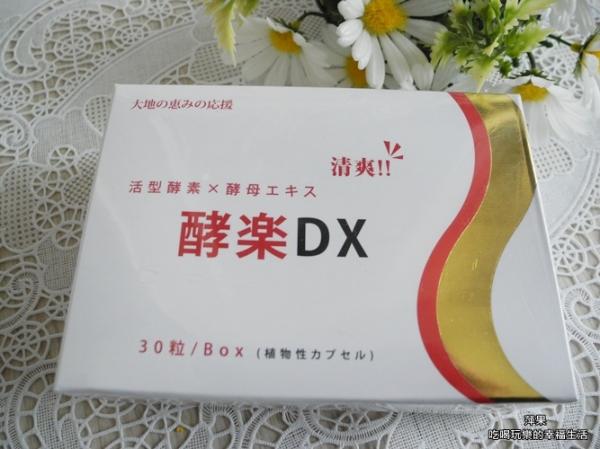 [體驗]【ALOVIN 婭薇恩】清爽酵樂DX