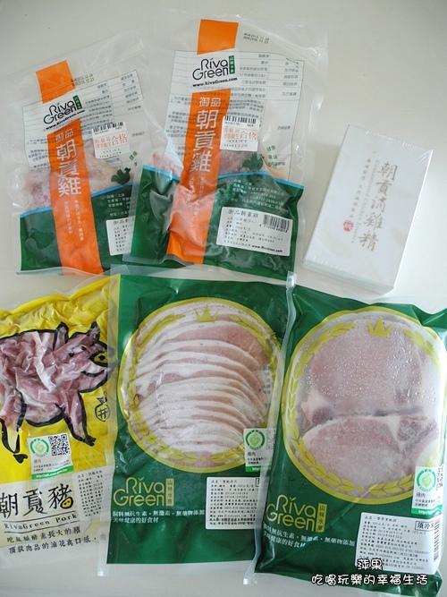 ♥RivaGreen山林水草 朝貢豬料理♥簡單料理的幸福美味,五道豬肉料理快速上桌!!