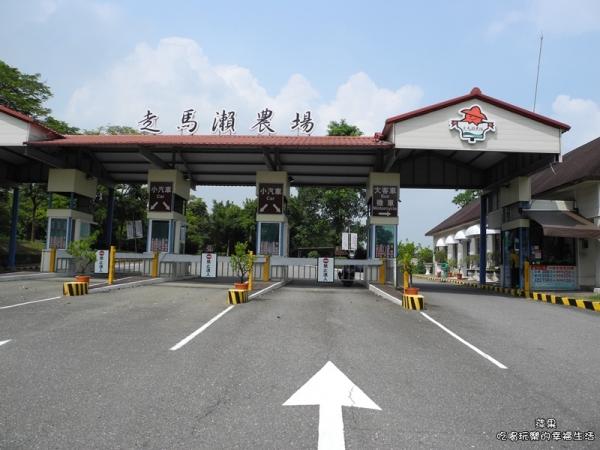 台灣休閒農業發展協會-農業體驗 走馬瀨農場一日遊