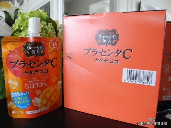 [體驗]大塚美C凍椰果芒果口味