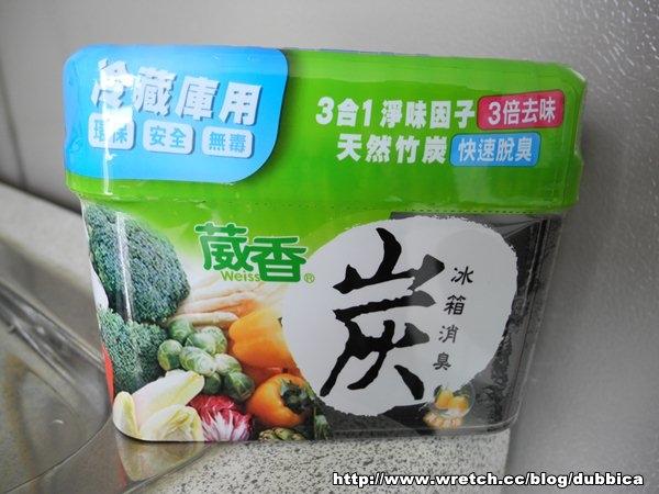 [試用]冰箱也需要清晰好空氣!體驗葳香冰箱炭消臭-黃金香柚