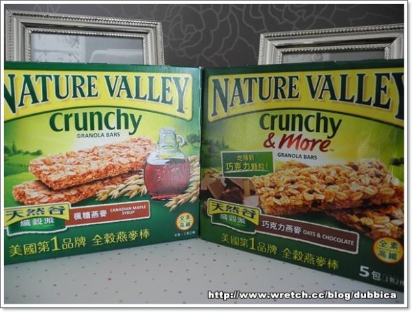 [試吃]天然谷 纖穀派 全穀燕麥棒風糖燕麥/巧克力燕麥