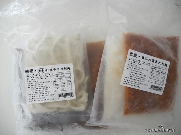 執覺 素食紅燒牛肉刀削麵(全素)/蕃茄肉醬意大利麵~宅在家 也能快速享用美味料理!!