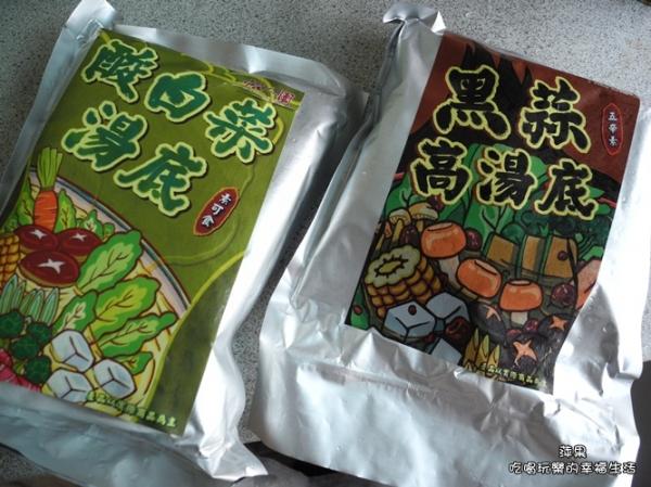 [體驗]好天宅配網-怡人園天然酸白菜湯底。怡人園黑蒜湯底